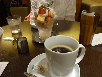 3時のお茶