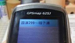 e0272042_1824815.jpg
