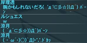 f0031243_643744.jpg