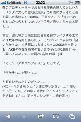 平癒祈願…最後!からの~③(笑)_b0136045_0373369.jpg