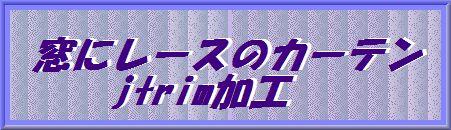 b0133752_0365055.jpg
