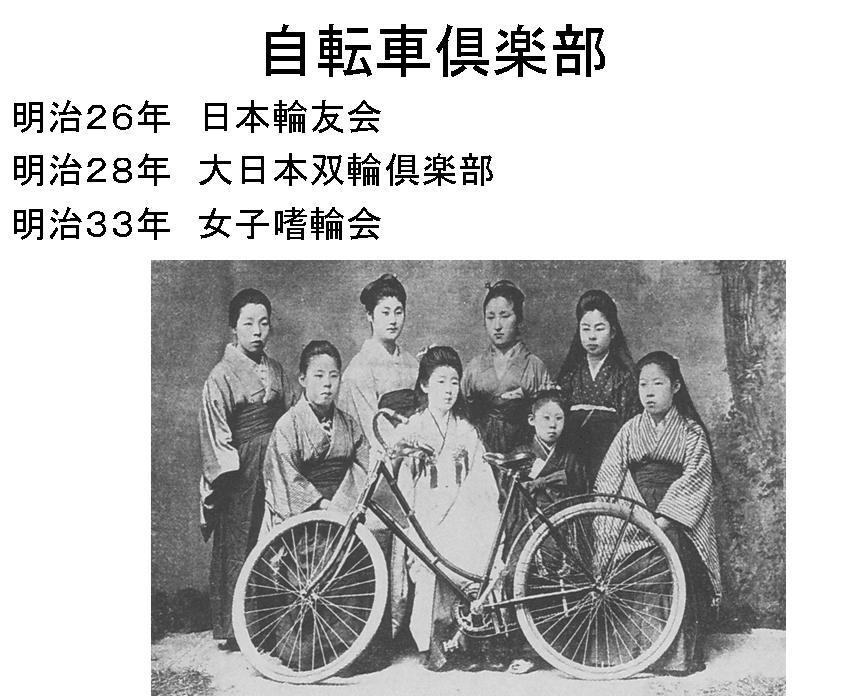 ... リポート : 自転車にもっと光を