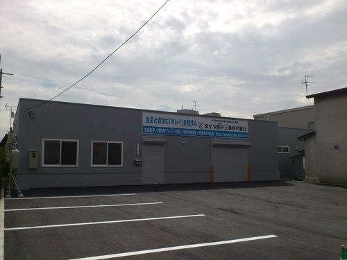 タケヤブラシ函館支店の新社屋_b0106766_19404199.jpg