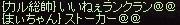 a0201367_2326727.jpg