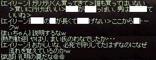a0201367_234640.jpg
