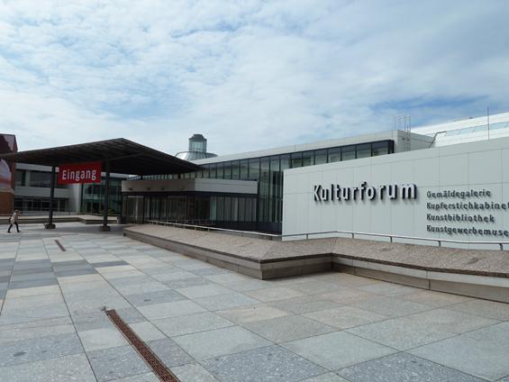 ベルリン国立美術館展 : FujiiTo...