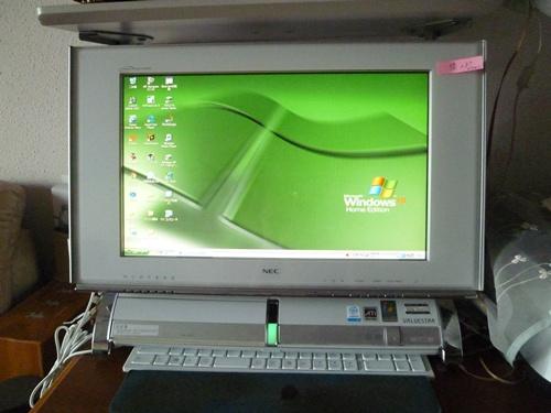 パソコン環境がぐっと良くなりました、ブログも楽しくできそうヽ(^◇^*)/ ワーイ_b0175688_1754468.jpg