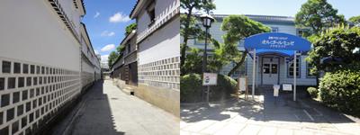 夏の日、倉敷の町並み_d0132289_12385551.jpg