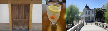 夏の日、倉敷の町並み_d0132289_12575975.jpg
