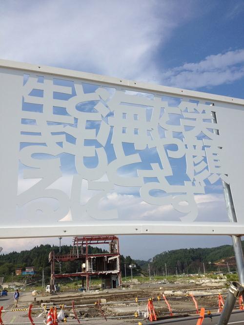 生きる博覧会2012_f0018889_9205782.jpg