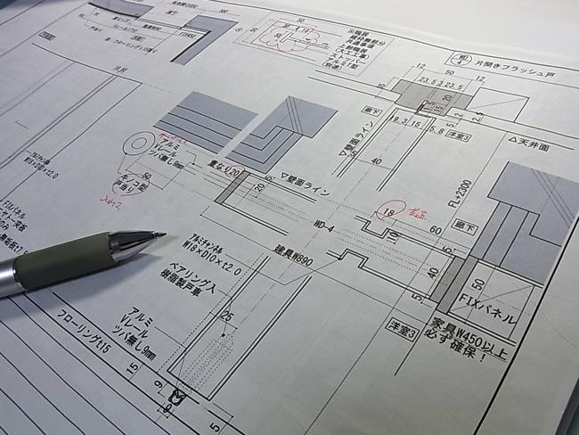 今日は木製建具の施工図打ち合わせ_b0186200_0284216.jpg