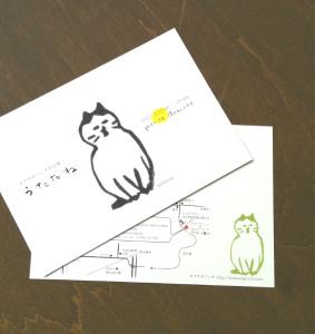 キタカゼパンチ作品展「うたたね」_e0122400_23132218.jpg