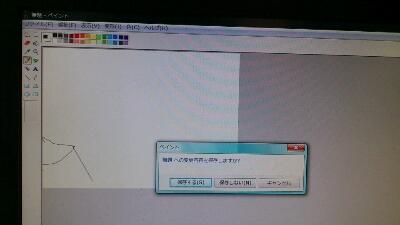b0243809_20323091.jpg