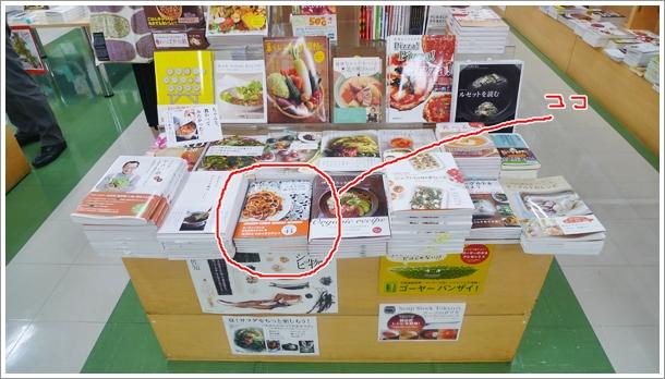 書店情報&Amazon情報_f0229410_634526.jpg