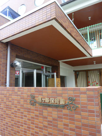 夏の鷹ヶ峰道_e0048413_2055114.jpg