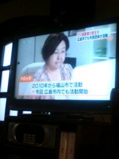「DV加害者更正」施設クロッケが広島にも_e0094315_1842553.jpg