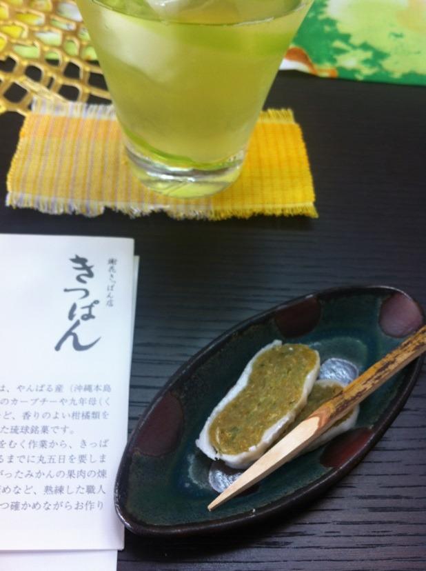 琉球料理教室へ!!_f0141419_73896.jpg