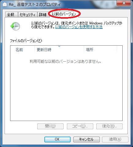 d0181824_703320.jpg
