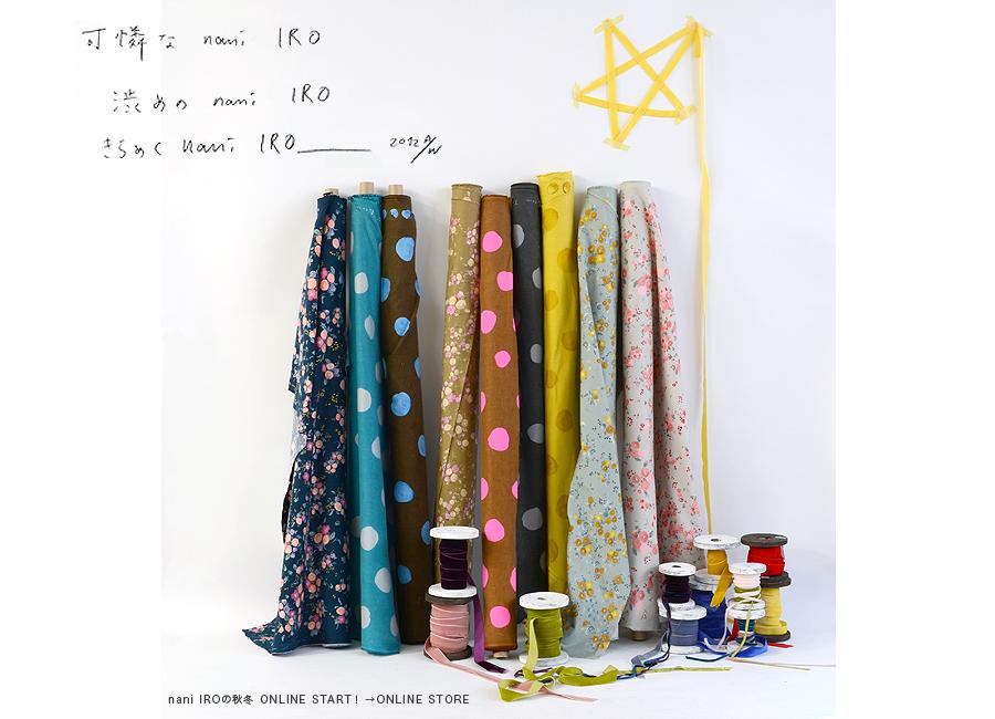 Pocho nani IRO textile A/W_f0129726_22385429.jpg