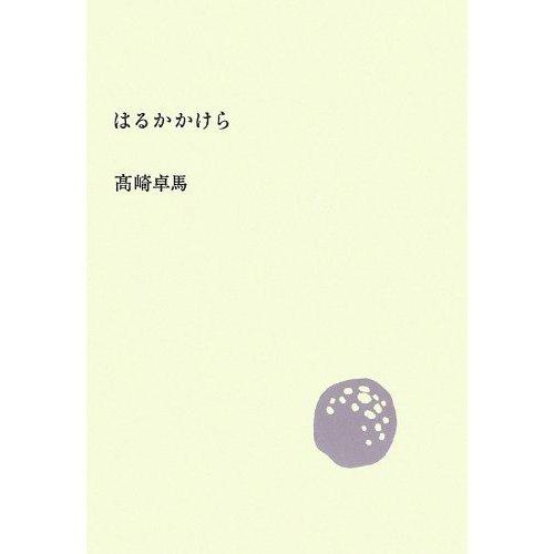 f0132230_8334772.jpg