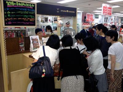 まだまだハンズ広島で出店中です!!_a0129631_9123939.jpg