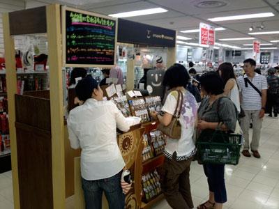 まだまだハンズ広島で出店中です!!_a0129631_913213.jpg