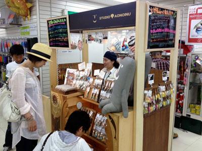 まだまだハンズ広島で出店中です!!_a0129631_9133237.jpg