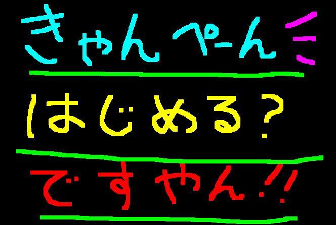 f0056935_19303054.jpg