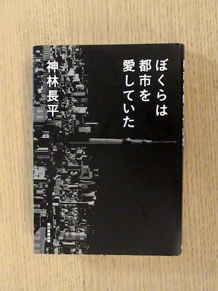 b0138838_19564482.jpg