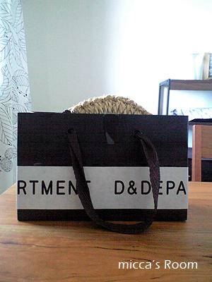 D&DEPARTMENT PROJECTへお出かけ2_b0245038_1724055.jpg