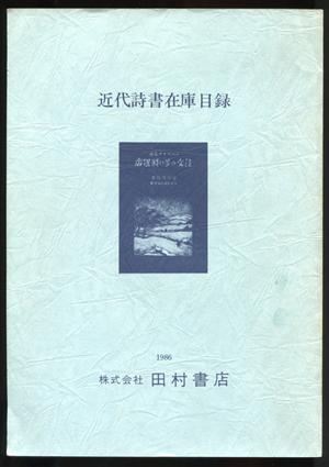 b0081843_19553014.jpg