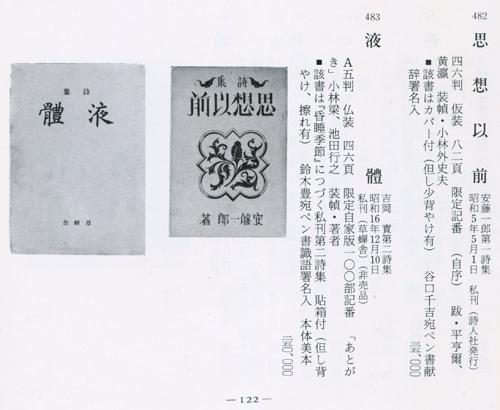 b0081843_19554053.jpg