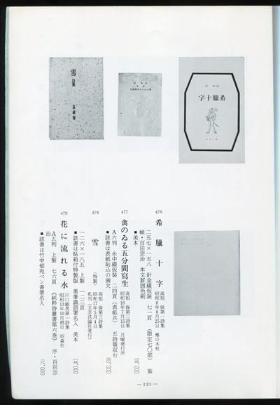 b0081843_19554831.jpg