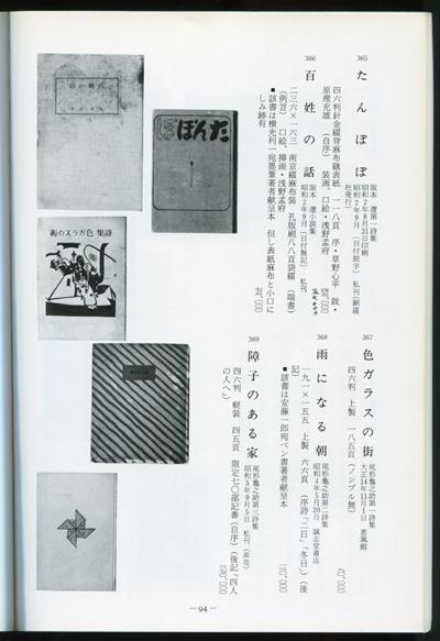 b0081843_19555956.jpg