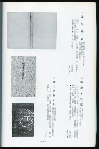 b0081843_195676.jpg