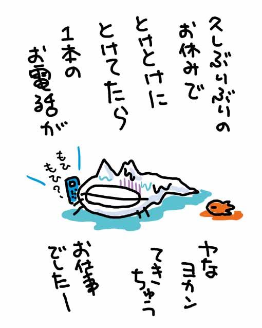 c0182243_126478.jpg
