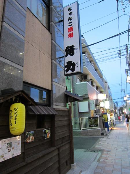 中野 ときのんへの道。_c0112245_16431461.jpg