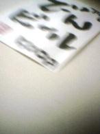 a0082451_2315540.jpg