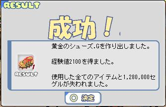 b0062457_23374532.jpg