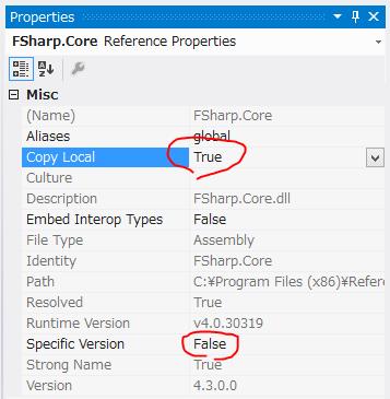 Visual Studio 2012 で作った F# プロジェクトを AppHarbor に配置するとビルドエラー_d0079457_10143075.png