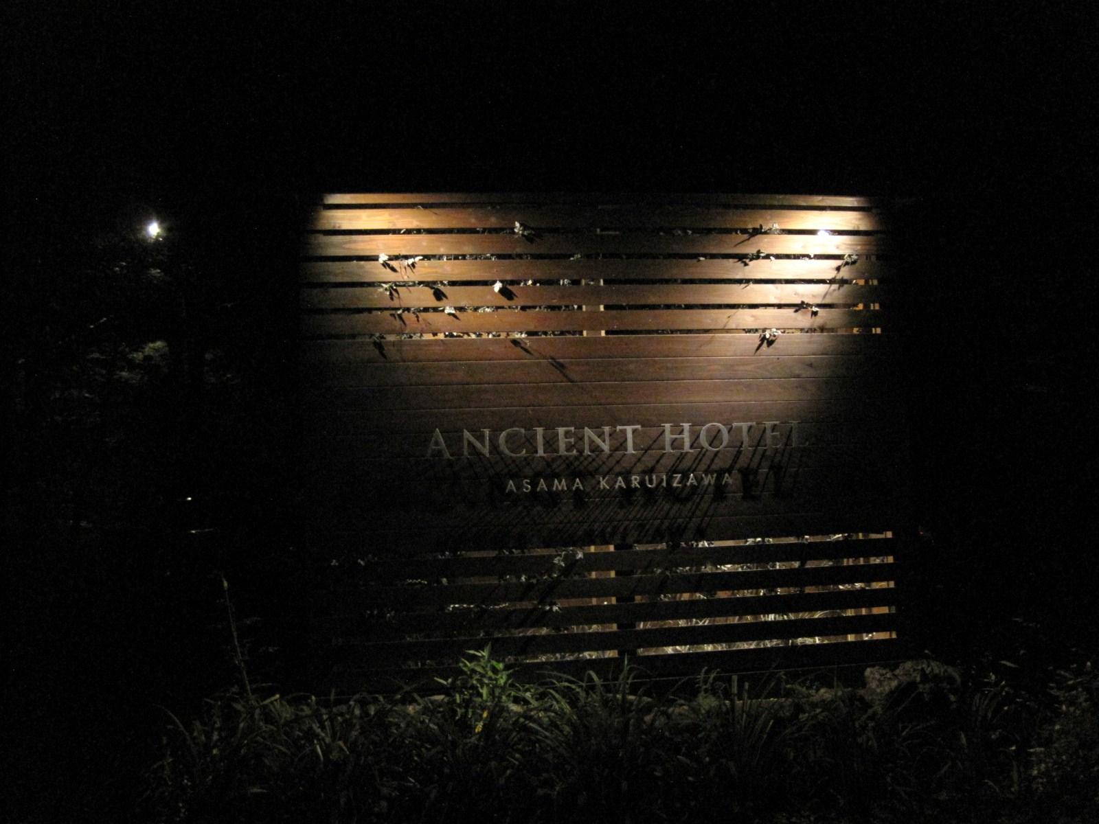 ANCIENT HOTEL ~ 竜返しの滝で涼む♪_f0236260_1402220.jpg