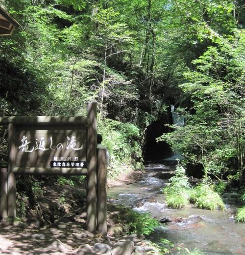 ANCIENT HOTEL ~ 竜返しの滝で涼む♪_f0236260_23401363.jpg