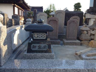 今回墓地が完成するにあたって_c0137764_17594323.jpg