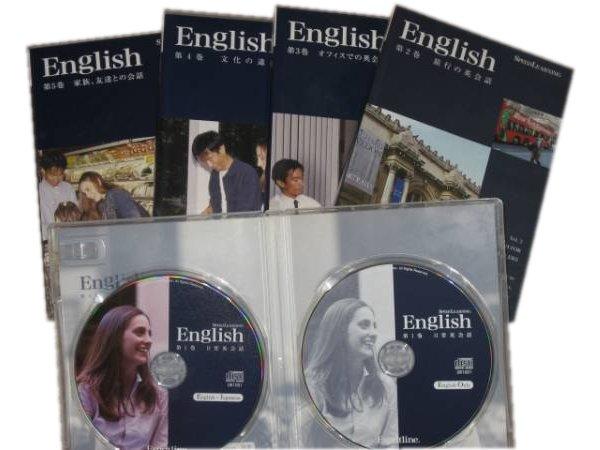 英語教材を購入する際のポイント_e0281165_027724.jpg