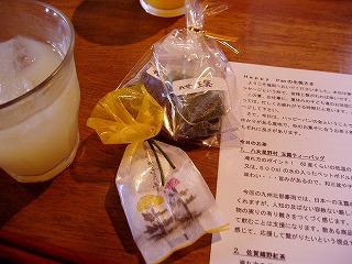 佐世保8月&in 福岡勉強会_d0240469_20184822.jpg