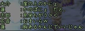 a0063072_16125480.jpg