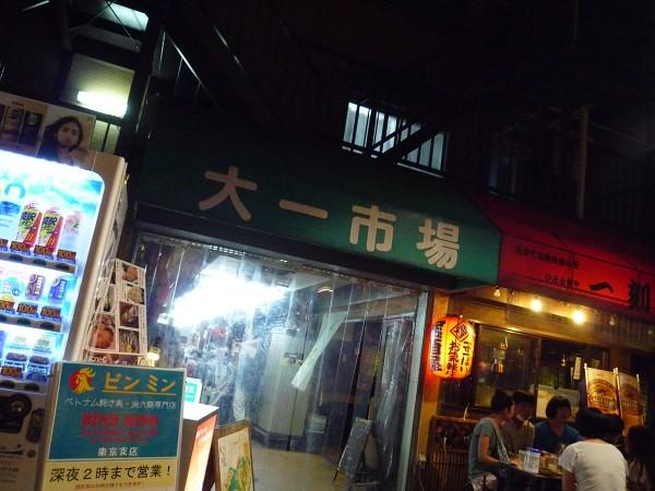 高円寺 : 熱狂の阿波おどり&ベトナム焼鳥「ビンミン」東京支店_e0152073_365685.jpg