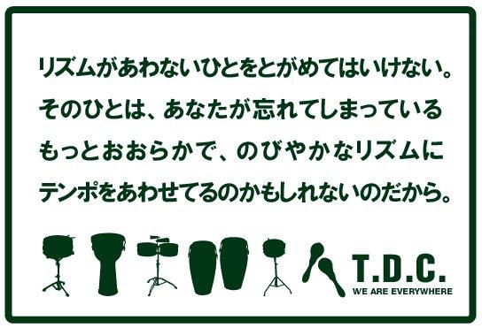 d0017381_0455822.jpg