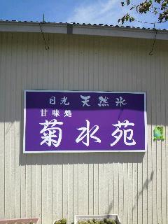 f0155381_1334405.jpg