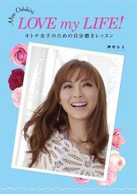 ☆募集☆10月スタート! Table coordintate lesson 2012 Autumn_d0113182_02417.jpg